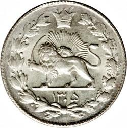 Монета > 2000динаров, 1925-1926 - Иран  - reverse