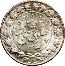 Coin > 2000dinars, 1926-1927 - Iran  - obverse