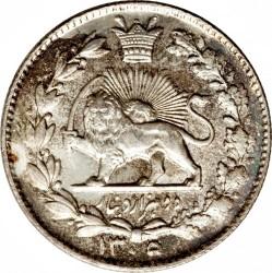 Coin > 2000dinars, 1926-1927 - Iran  - reverse