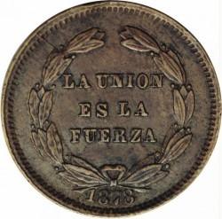 "Münze > 1Centavo, 1878 - Bolivien  (Lettering ""LA UNION ES LA FUERZA"") - reverse"