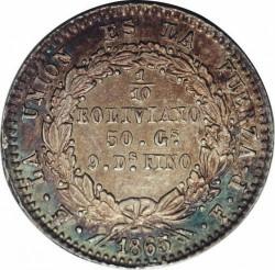 Coin > 1/10boliviano, 1864-1867 - Bolivia  - reverse
