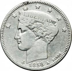 錢幣 > 2雷亞爾, 1858 - 委內瑞拉  - obverse