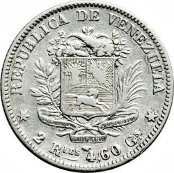 錢幣 > 2雷亞爾, 1858 - 委內瑞拉  - reverse