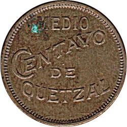 Монета > ½сентаво, 1946 - Гватемала  - reverse