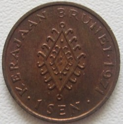 Pièce > 1sen, 1968-1977 - Brunei  - obverse