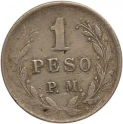Moeda > 1Peso(papelmoeda), 1907 - Colômbia  (Leprosarium Coinage) - reverse