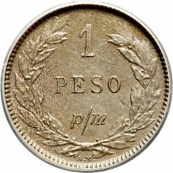 Кованица > 1peso(papelmoneda), 1907-1916 - Колумбија  - reverse
