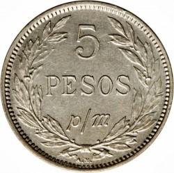 מטבע > 5פזו(פאבלהמונדה), 1907-1914 - קולומביה  - reverse