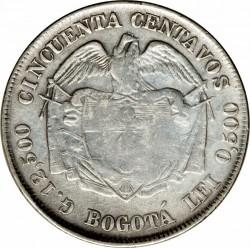 מטבע > 50סנטאבו, 1887 - קולומביה  - reverse