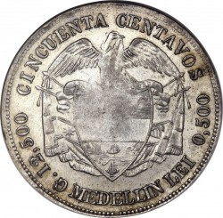 Coin > 50 centavos, 1885-1886 - Colombia  - reverse