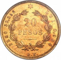 Munt > 20pesos, 1873 - Costa Rica  - reverse