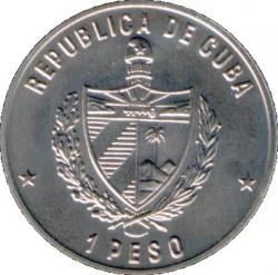 Coin > 1peso, 1984 - Cuba  (Fortress - Morro Castle (Havana)) - obverse