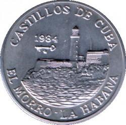 Coin > 1peso, 1984 - Cuba  (Fortress - Morro Castle (Havana)) - reverse