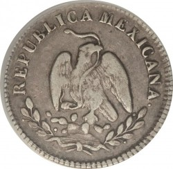 Монета > 10сентавос, 1867-1869 - Мексико  - obverse