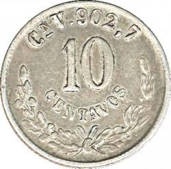Moneda > 10centavos, 1898-1905 - México  - reverse