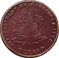 Moneda > ⅛real, 1825-1863 - México  - obverse