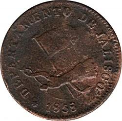 Νόμισμα > ⅛Ρεάλ, 1858-1862 - Μεξικό  - obverse