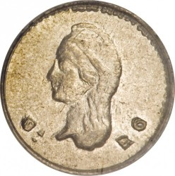 Moneda > ¼real, 1842-1863 - Mèxic  - obverse