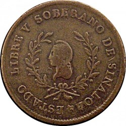 Moneda > ¼real, 1847-1866 - México  - obverse