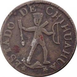 Moneda > ¼real, 1855-1856 - México  - obverse