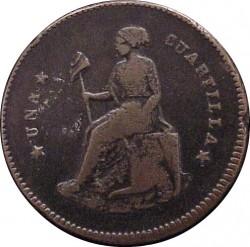 Νόμισμα > ¼Ρεάλ, 1858-1860 - Μεξικό  - reverse