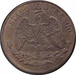 Νόμισμα > ¼Ρεάλ, 1872 - Μεξικό  - obverse