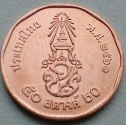 Coin > 50satang, 2018 - Thailand  - reverse