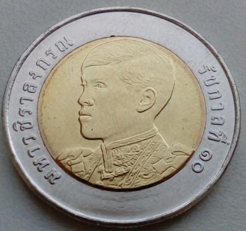 10 Baht 2018 Thailand Münzen Wert Ucoinnet