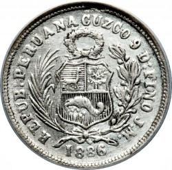 Pièce > 1dinero, 1886 - Pérou  - obverse