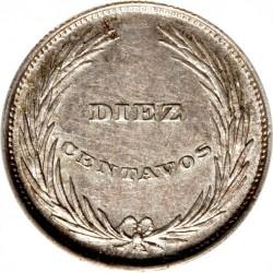 Munt > 10centavos, 1892 - El Salvador  - reverse