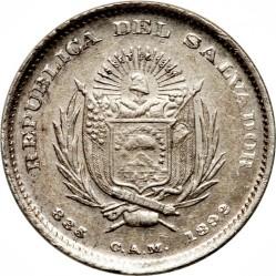 Moeda > 20centavos, 1892 - El Salvador  - obverse