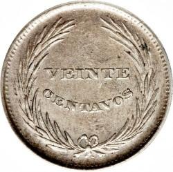 Кованица > 20центи, 1892 - Салвадор  - reverse