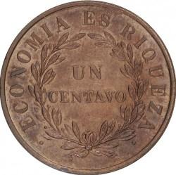 Moneta > 1sentavas, 1851 - Čilė  (Plokščia žvaigždė) - reverse