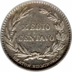 سکه > ½سنتاوو, 1884 - اکوادور  - reverse