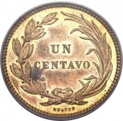 Pièce > 1centavo, 1872-1890 - Équateur  - reverse