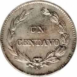 Pièce > 1centavo, 1909 - Équateur  - reverse