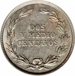 Pièce > 2½centavos, 1917 - Équateur  - reverse