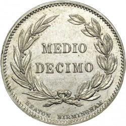 Pièce > ½decimo, 1884-1886 - Équateur  - reverse