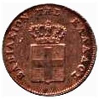 錢幣 > 1雷普塔, 1847-1849 - 希臘  - obverse
