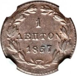 Monēta > 1lepta, 1851-1857 - Grieķija  - reverse