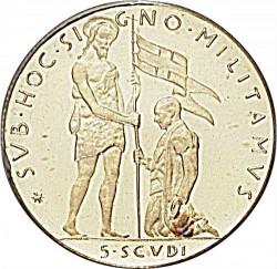 Монета > 5скуди, 1971-1975 - Малтийски орден  - reverse