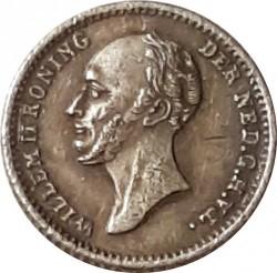 Münze > 5Cent, 1848 - Niederlande  - obverse