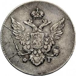 Minca > 10kopejok, 1809-1810 - Rusko  - obverse