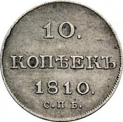 Minca > 10kopejok, 1809-1810 - Rusko  - reverse
