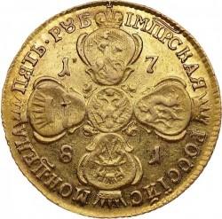 Münze > 5Rubel, 1778-1782 - Russland  - reverse