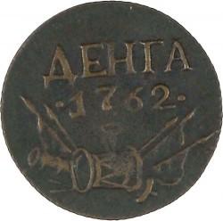 Pièce > ½kopek(1denga), 1762 - Russie  - reverse