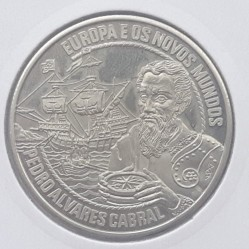 Монета > 2½ ЕКЮ-та, 1996 - Португалия  (Europe and the New World - Pedro Alvares Cabral ) - obverse