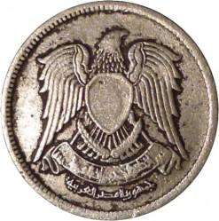 Moneta > 5piastre, 1976 - Egitto  - obverse