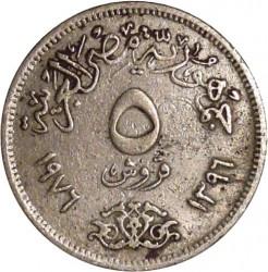 Moneta > 5piastre, 1976 - Egitto  - reverse