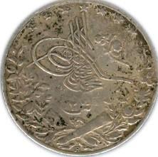 Munt > 2qirsh, 1909 - Egypte  - obverse